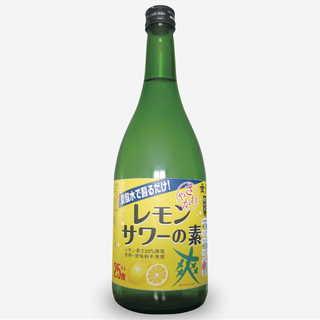 レモン画像-1.jpg